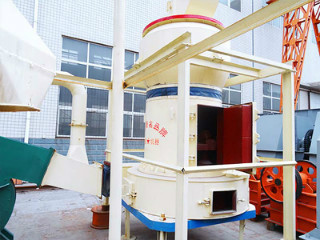 Gold Mining Equipment Rock Crusher For Sale