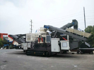 Micro Mobile Stone Crusher Made In Japan