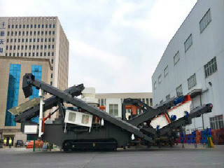 Mobile Crusher For Sale Japan